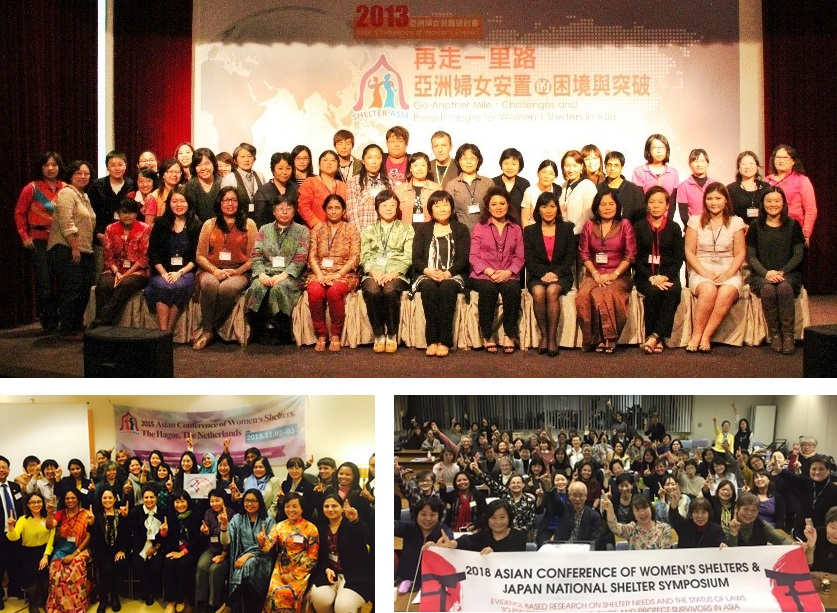 Composition of photos from ANWS meetings in Kaohsiung 2013, the Hague 2015, and Hokkaido 2018