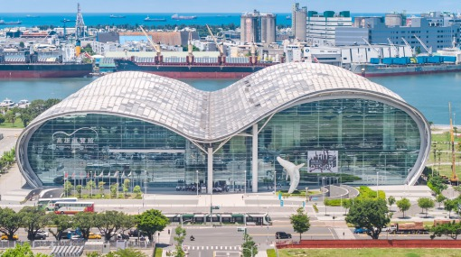 Kaohsiung Exhibition Center